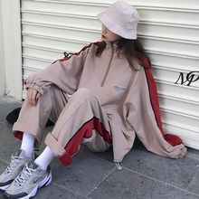 Opening season leisure sport suit women's suit early autumn students Korean version of Yuansugang style suit broad-legged pants two sets of fashion