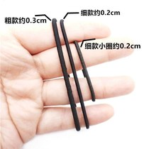 Black cloth does not hurt the hair head rope high stretch hair rope hair Rubber Band Foundation men and women fine horsetail hair circle