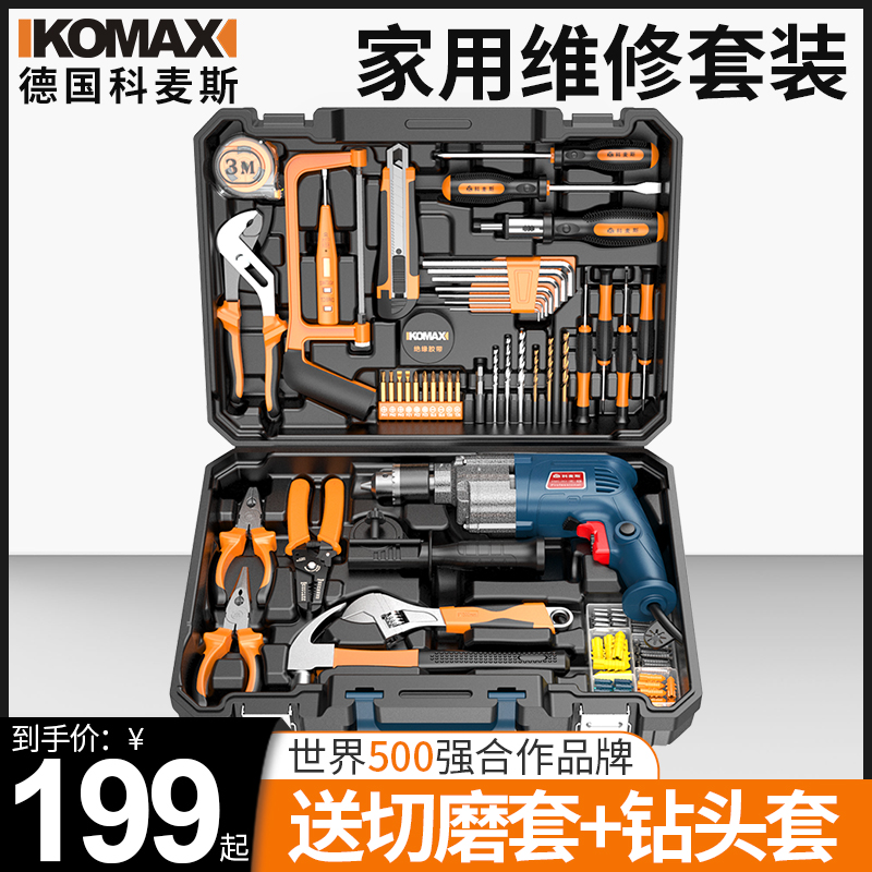 Comes home electric drill power hand tool set hardwood electrician maintenance multi-function tool box set carpentry