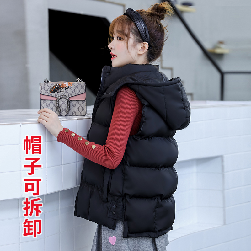 Down cotton vest ms. 2020 autumn winter new outer-wearing Korean version of the vest outside wearing a hundred horse clip shoulder jacket