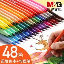 Утренний свет мягкой головой акварелью перо может мыть нетоксичные 48 цветовой живописи набор детей детский сад учащихся начальной школы с цветом граффити кисти искусства профессиональных 24 цвет ручной росписью 36 цвет толщиной двуголовая кисть