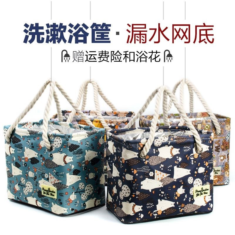 Korean basket bath bag bath basket bathroom waterproof bath basket men and women hand-fold cute shower bath frame
