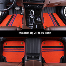 Custom car foot pads are easy to clean and wear-resistant single-layer fully enclosed floor mat double-layered silk ring easy to remove large surrounded foot pads