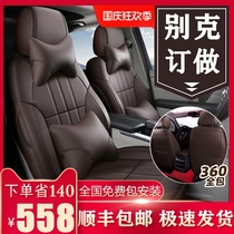 Buick 2020 Remnion Yinglang special leather cushion Jun Yue Ankowi car seat cover all-inclusive seat cover