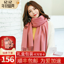 Winter new plaid wool scarf female Autumn Winter long Korean version hundred to thicken warm current SU shawl dual use