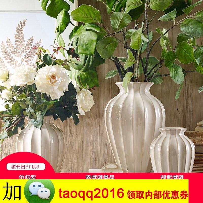 陶瓷花瓶插花图片大全★Harbor House Enakei 美式复古客厅装饰插花陶瓷花瓶摆件 168元(需用券)