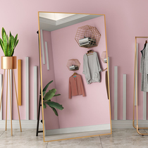 Ins net red full-body mirror floor-to-ceiling home thin full-body mirror to take pictures of beautiful three-dimensional clothing store large body mirror