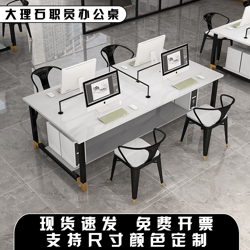 Nordic modern marble office computer tables and chairs combined screen work space simple modern studio staff table