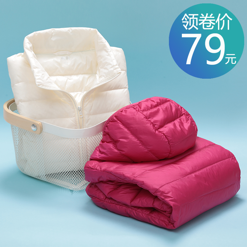 2020 new light down jacket womens short hooded collar thin light white duck down jacket womens size