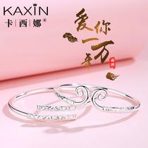 999 стерлингового серебра обруч браслет женская мода мужской золотой обруч пара браслет отправить подругу подарок на День святого Валентина