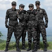Automne et hiver extérieur pur coton noir aigle camouflage costume hommes militaire dentraînement uniforme porter résistant à lusure solide salopette veste pour femme