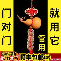 Gourd pendant opening Feng shui town house decoration Five Emperors money defuse door-to-door toilet transporter Open light natural lucky