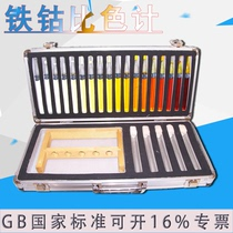 Iron-cobalt colorimeter QSG varnish and thinner colorimeter colorimeter colorimeter