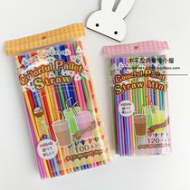 Spot Japanese baby children disposable color straw ready for production can be used straw plastic beverage straw