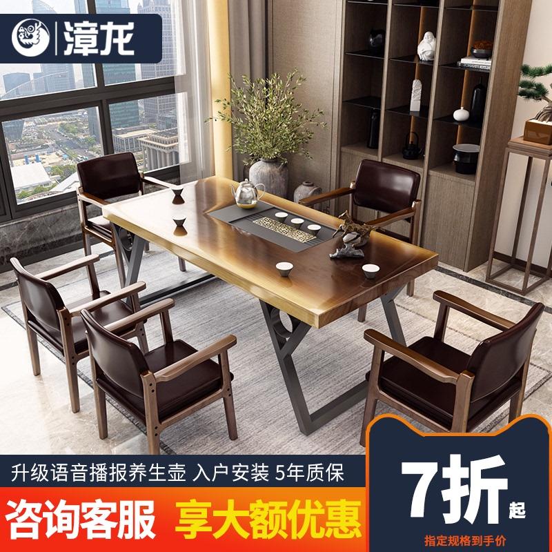Shimu tea table office simple modern tea table merchants with kung fu tea table tea set all in one