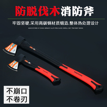 Outdoor lengthening all steel fire master household chopping wood large overweight axe field multifunctional logging axe Kaishan axe