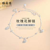 s990 sterling silver anklet female summer sexy Korean version of simple personality Lady 2021 New Tide foot silver ankle chain