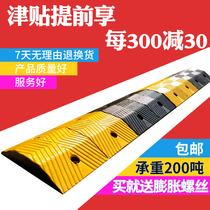 ✅㊣ deceleration belt rubber Road Highway cast steel 70mm thickened cast iron rural steel car pavement