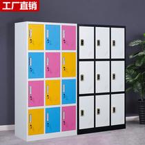 彩色员工柜更衣柜健身房存包柜浴室换衣柜子铁皮柜带感应锁储物柜
