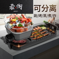 Korean-style can be separated commercial smokeless electric oven roasting all-in-one pot barbecue home electric baking tray