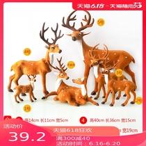 Simulated animal Christmas deer doll holiday decoration moose gift living room table decoration plum deer plush toys