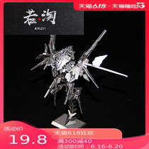 All-metal mini 3D three-dimensional puzzle alloy puzzle model game HALO light wheel guardian