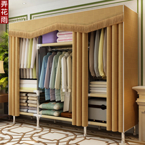 Wardrobe simple cloth wardrobe modern minimalist hanging wardrobe rental with assembled fabric storage cabinet home bedroom