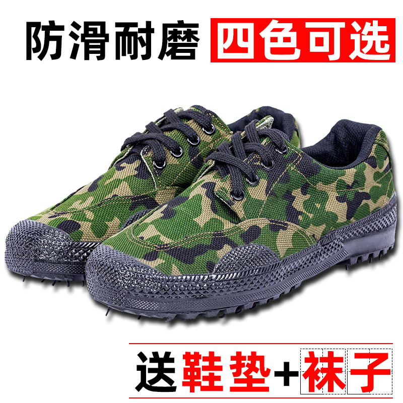 Liberation shoes mens construction site wear-resistant shoes labor protection shoes anti-piercing migrant workers shoes military training shoes climbing mountain shoes dry rubber shoes