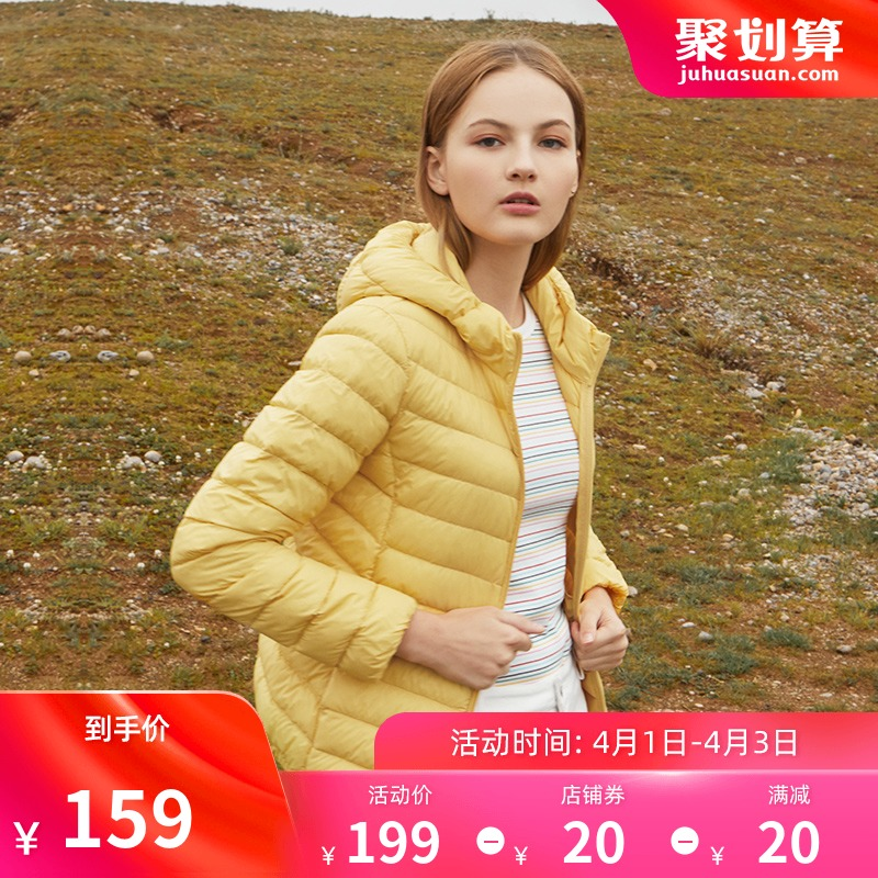 Tambor 2021 new light down jacket womens short large size loose Korean version of the lightweight white duck down jacket tide