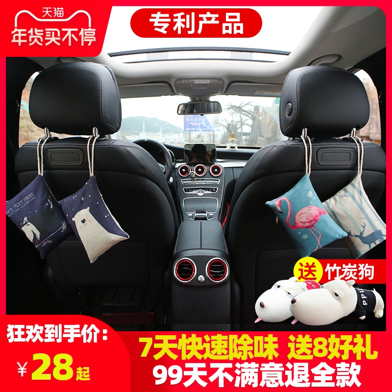 Bamboo charcoal package car with a new car in addition to formaldehyde in addition to odor absorption to remove odor special car activated carbon swing carbon