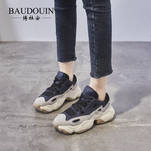 BAUDOUIN Muffin-soled Sports Shoes Women ins Super Firenet Red Smoked Shoes Leather 2019 Thick-soled Daddy Shoes