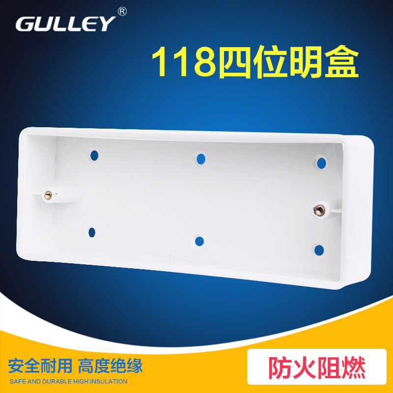Type 118 Large Switch Socket Panel Accessories Four-digit Open Boxes Four-digit Boxes Connection Box Universal