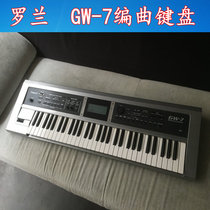 Electronic synthesizer from the best shopping agent yoycart com