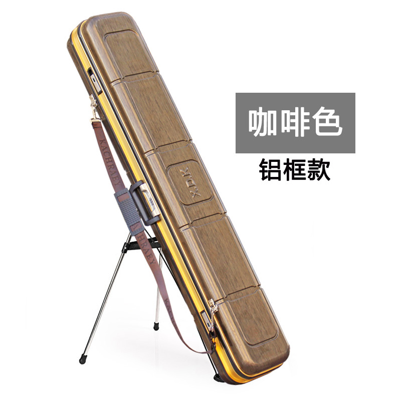 New East passenger fishing gear package hard shell fish bag 1.2 m 1.25 m 1.3 m aluminum frame password lock fish gear package fish rod package