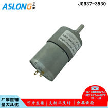 Manufacturer Direct Selling 37-3530 Automatic Dropper Large Torque Micro DC Reduction Motor Motor 12 Motor V