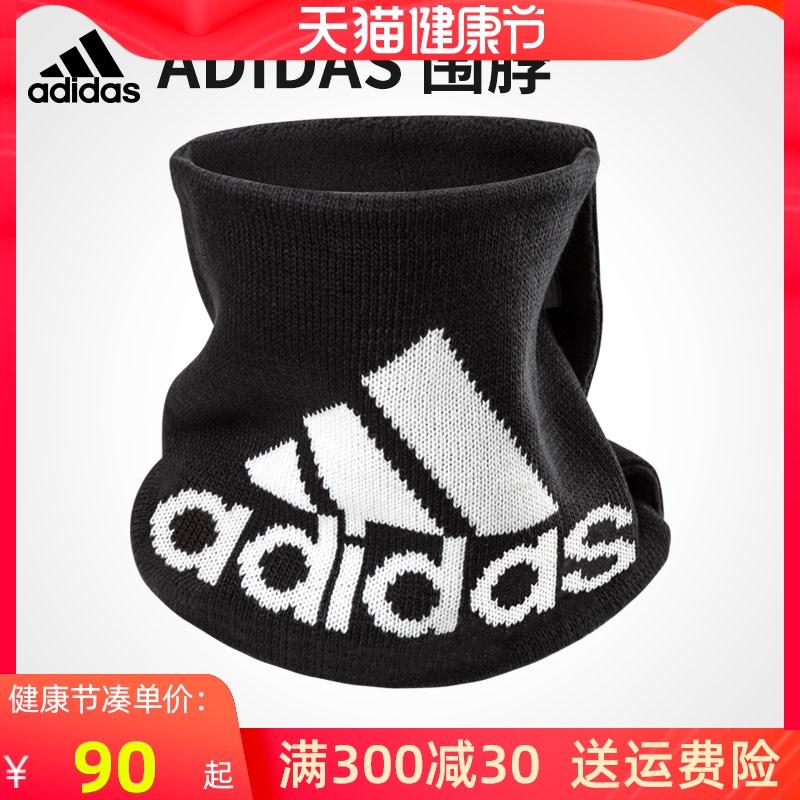 Adidas sports neck mens mask football warm neck female DY1990 windproof hood Adidas scarf