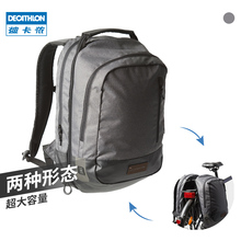 Decathlon flagship store backpack back shelf bag waterproof large capacity commuter dual purpose bicycle cycling backpack UB