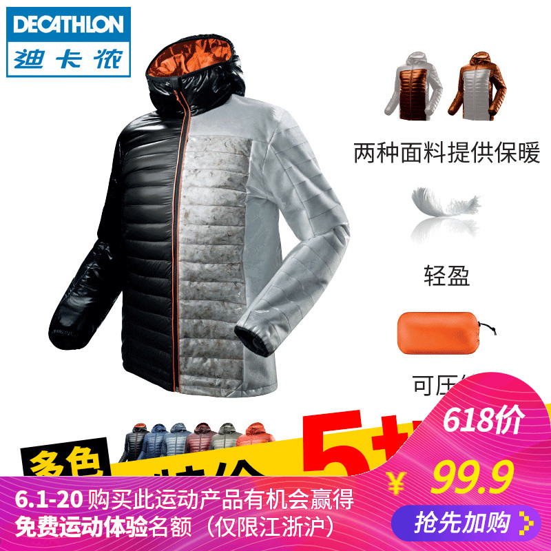 Dikanon light and warm imitation down cotton jacket, cotton jacket, thin and short style women's autumn and winter sports fashion cotton suit FOR2