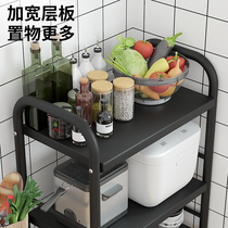 Stainless steel kitchen shelf microwave oven shelf floor multi-layer multi-functional bowl and pot supplies to collect the whole