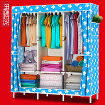 Lohas simple wardrobe steel frame cloth oxford cloth wardrobe steel pipe assembly double large wardrobe economy