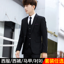 Mens slim Korean business suit suit