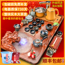 Tea set family living room all-in-one automatic kung fu teacourse office guests complete set of tea ceremony solid wood tea plate