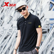 (1 Pieces 69 2 pieces 99) Special step polo shirt Summer lapel Short sleeve T shirt 2018 Summer New