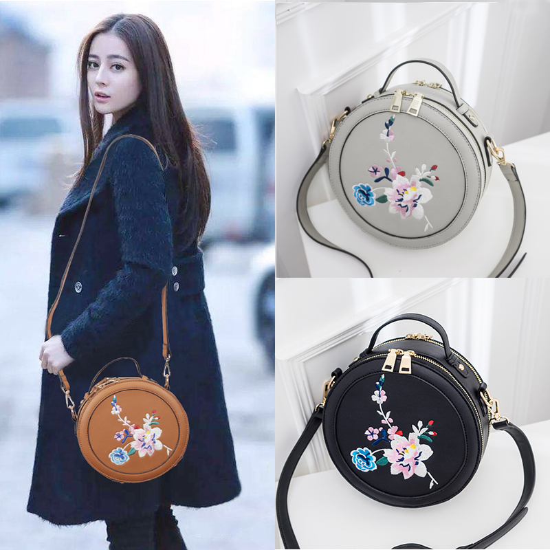 Round Bag Female 2009 New Korean Handbag with Single Shoulder Slanting Small Bag Female Bag Fashion Small Bag Tide