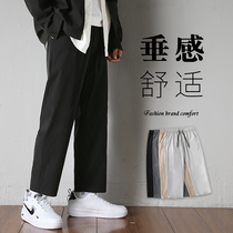 Pants mens summer thin Korean version of the trend straight loose wide leg all-match ice silk casual pants suit pants mens pants