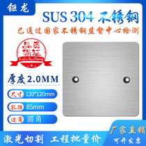 Type 120 ground-inserted box cover plate thickened metal steel plate ground standard lid with foot-resistant stainless steel blind plate