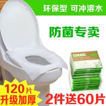 Papier de coussin de tapis de toilette jetable 100 morceaux d'eau lavable voyage portable ou abandonné tapis de toilette de toilette