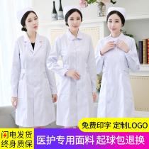 Nurse uniform long sleeve winter dress womens round neck short sleeve summer white coat set doll collar pharmacy work uniform White