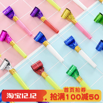 Dragon Whistle Creative Childrens small toy birthday party gift whistle baby blowing blow roll long nose