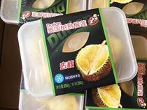 Upper Lok 250g durian full box wholesale price